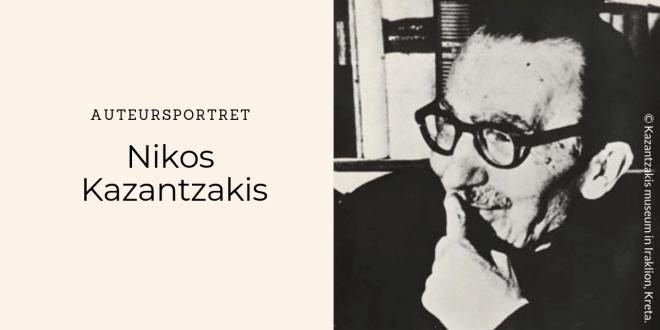 Nikos Kazantzakis